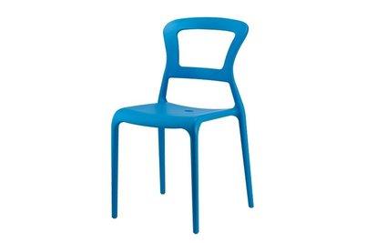 židle Pepper v modré barvě