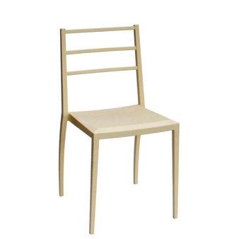 Plastové židle - židle Prisma