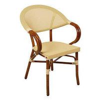 Zahradní židle - křeslo Marino Classic Beige